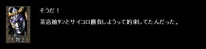 2011y01m21d_060351640.jpg