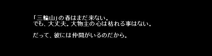 2011y01m21d_063458765.jpg