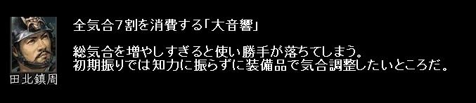 2011y01m25d_042857000.jpg