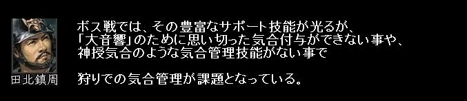 2011y01m25d_044314500.jpg