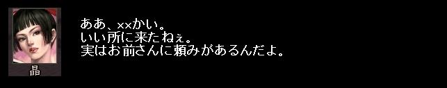 2011y01m27d_040556437.jpg