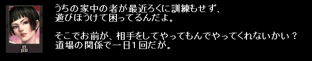 2011y01m27d_040946500.jpg