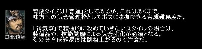 2011y01m31d_041326609.jpg