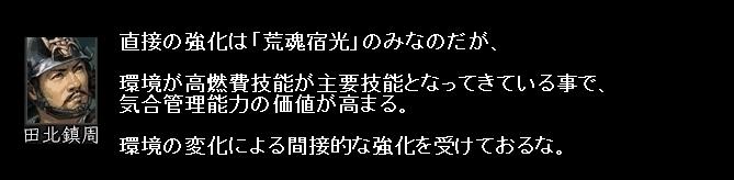 2011y01m31d_043318171.jpg