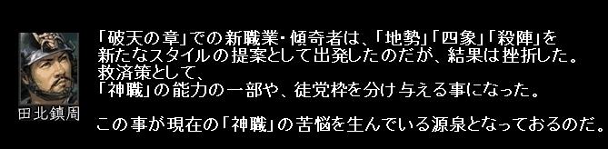 2011y01m31d_045200281.jpg