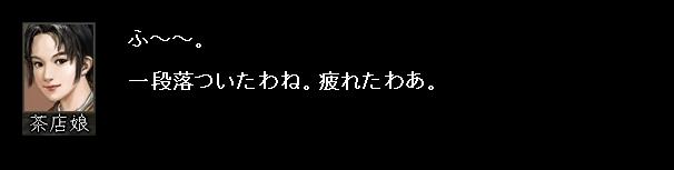 2011y02m02d_051107812.jpg