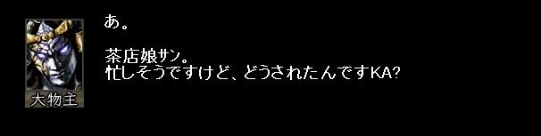 2011y02m02d_051223015.jpg