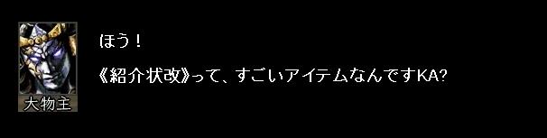 2011y02m02d_051742281.jpg