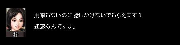 2011y02m02d_051956687.jpg