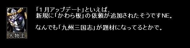 2011y02m02d_052553125.jpg