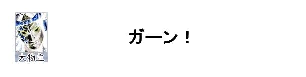 2011y02m02d_053346359.jpg