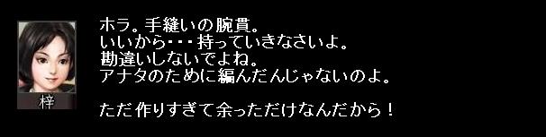 2011y02m02d_054318218.jpg