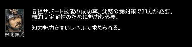 2011y02m04d_205007796.jpg