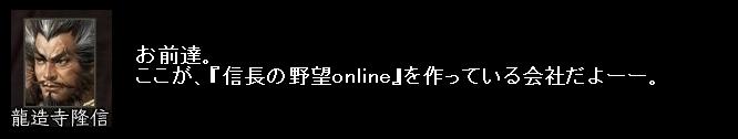 2011y02m06d_234507218.jpg