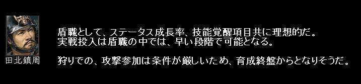 2011y02m14d_065341937.jpg