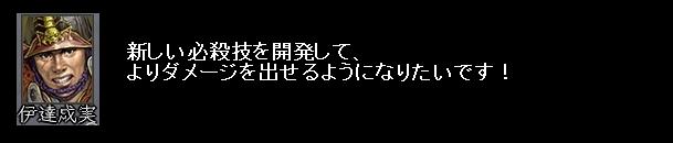 2011y02m16d_052830984.jpg