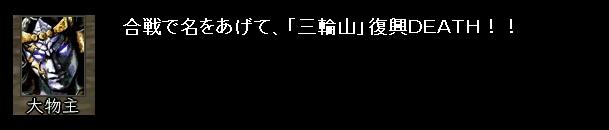 2011y02m16d_053558078.jpg