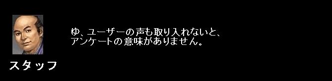 2011y02m17d_045237968.jpg