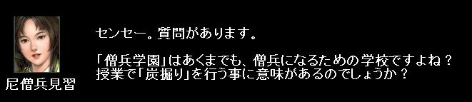2011y02m21d_052540187.jpg