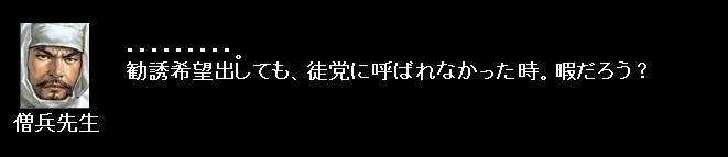 2011y02m21d_052719859.jpg