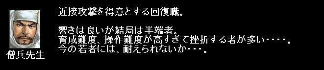 2011y02m21d_054100156.jpg