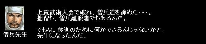 2011y02m21d_060030531.jpg