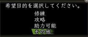 2011y02m23d_050114296.jpg