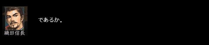2011y02m27d_121451625.jpg