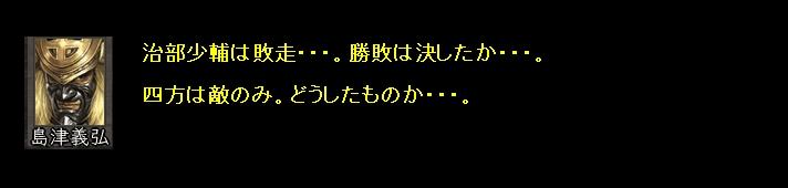 2011y03m02d_024005093.jpg