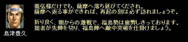 2011y03m03d_011727281.jpg