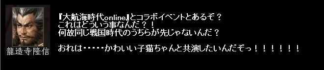 2011y03m04d_062700468.jpg