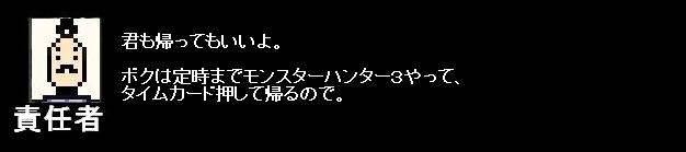 2011y03m04d_192008515.jpg