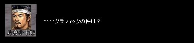 2011y03m04d_192039437.jpg