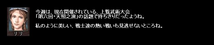 2011y03m06d_092804562.jpg
