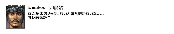 2011y03m18d_032741875.jpg
