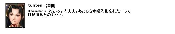 2011y03m18d_032953812.jpg