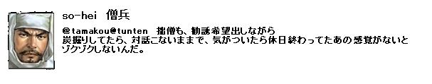 2011y03m18d_033246687.jpg