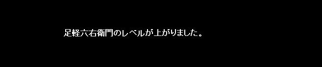 2011y03m23d_125629609.jpg