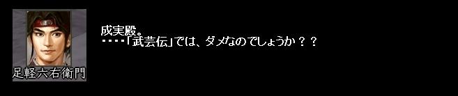 2011y03m23d_132840453.jpg