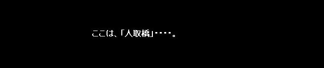 2011y03m23d_135434781.jpg