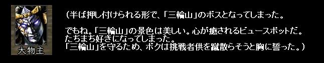 2011y03m31d_081204578.jpg