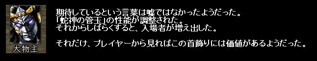 2011y03m31d_082548734.jpg