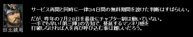 2011y04m03d_024050531.jpg