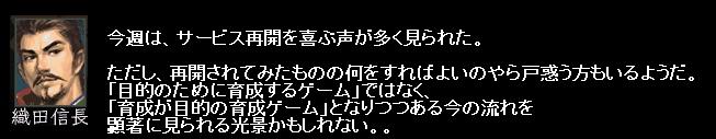 2011y04m03d_024945437.jpg