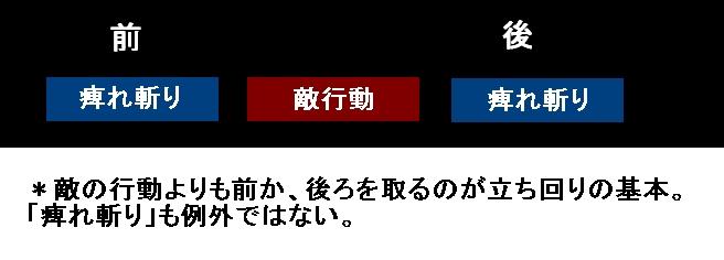 2011y04m04d_100631531.jpg