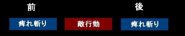 2011y04m04d_101601781.jpg