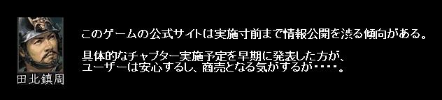 2011y04m10d_035916984.jpg