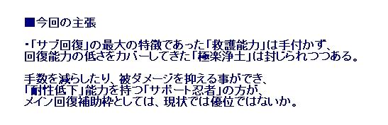 2011y04m12d_075943750.jpg
