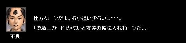 2011y04m14d_072715453.jpg