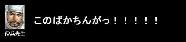 2011y04m14d_072825062.jpg